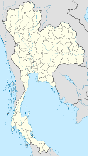 VTUN is located in Thailand